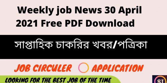 Weekly job News 30 April 2021 Free PDF Download