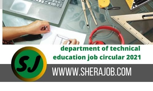department of technical education job circular 2021